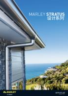Stratus Design Series Brochure in Mandarin